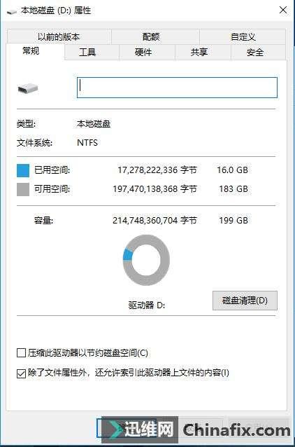 电脑蓝屏图片_电脑蓝屏的解决方法