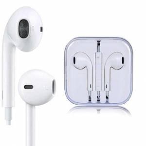 原装苹果耳机做工怎么样?苹果耳机拆解为你揭秘!