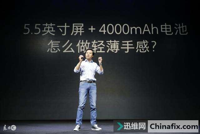 凭什么华为手机要比小米手机昂贵?