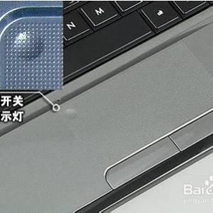 HP笔记本触摸屏怎么关?关闭HP笔记本触摸屏的方法