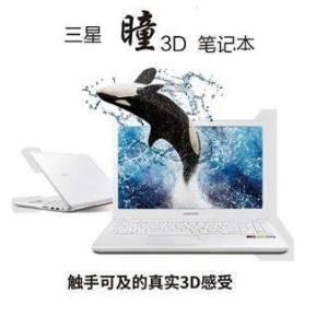 """裸眼!首款三星""""瞳3D""""笔记本电脑重磅来袭 黑科技满满"""