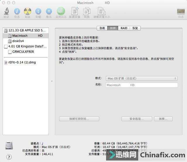 蘋果電腦可以恢復出廠設置嗎,手把手教你重置你的Macbook
