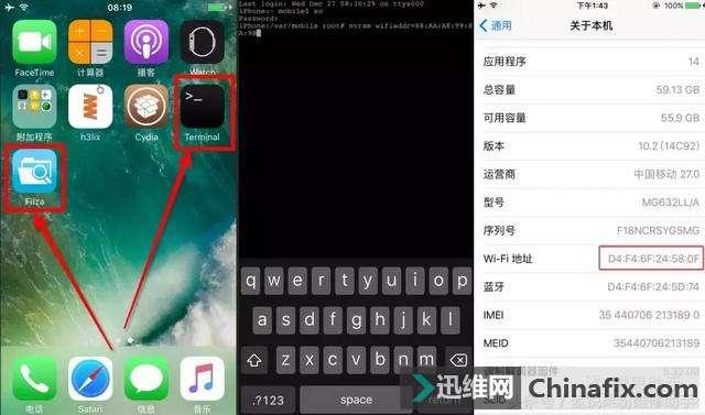 ipad4.3.5越狱教程_iPhone5/iPad4越狱后10.3.3降级8.4.1详细教程-迅维网—维修资讯