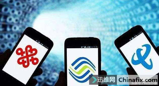 中国移动:为何越来越多的老用户离我而去?