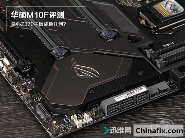 华硕M10F测评:最强的Z370主板成色几何?