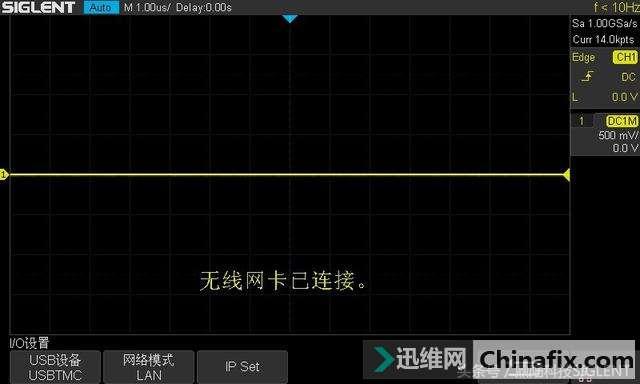 示波器如今还能用手机控制,有这样的操作?
