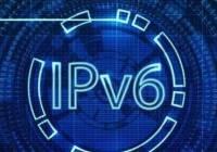 IPv6是什么网络?IPv6网络是什么意思?