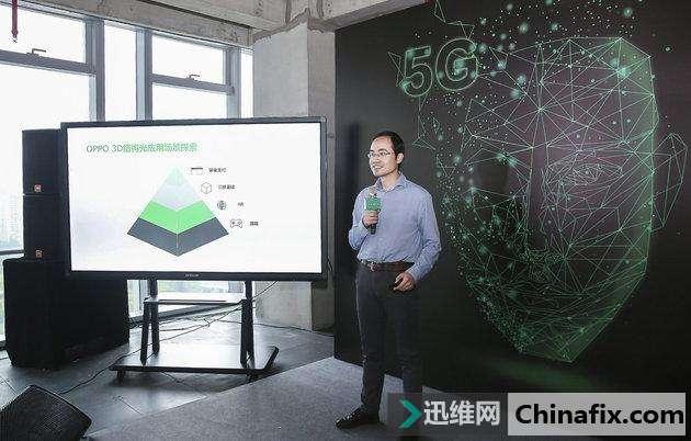 3D 结构光技术是否决定了未来手机运用方向?