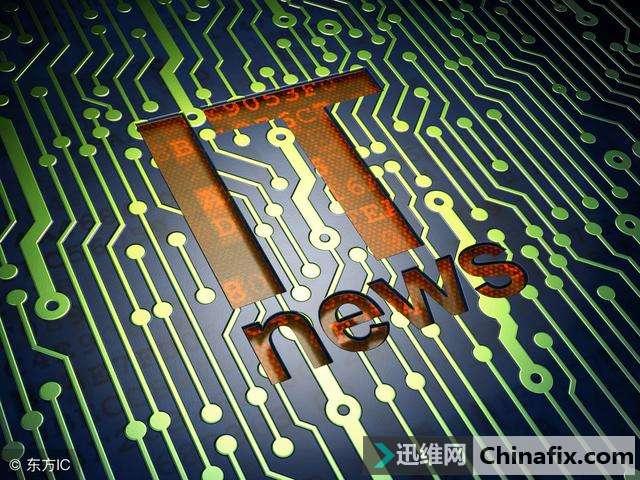 国产FPGA取得技术突破:中国FPGA芯片不再受制于人
