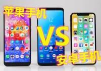 iPhone手机和安卓手机最大的差别就在于这几点,看完修机还用愁吗?