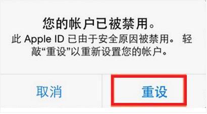 iPhone澳门金沙电艺锁屏密码忘了怎么办?