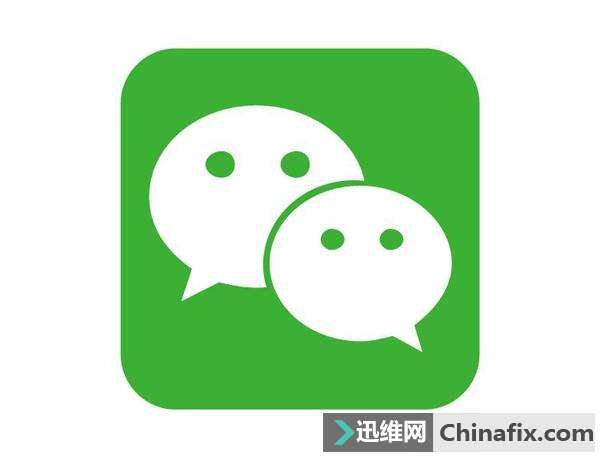 误删除的微信聊天记录怎么恢复?