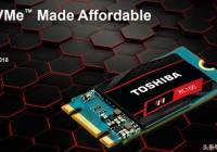 东芝发布RC100固态硬盘:单芯片封装