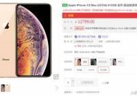 价格逐年增长,苹果手机贵的原因是什么?