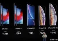 为何国人越来越不愿买新iPhone手机?都开始抵制苹果了吗?