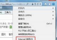 浏览器登录网站时无法显示验证码应该怎么解决