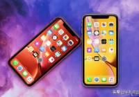 iPhone XI再曝新亮点:手机信号不良将彻底解决