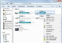 Win7系统如何清理电脑磁盘碎片?