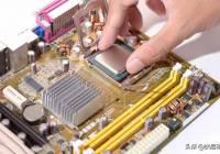 高主频or多核心?处理器到底怎么选?