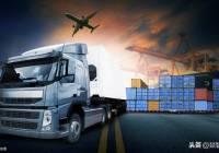"""从""""贵重物品的物流运输安全监控"""",看定位物联网的搞定方案规划"""