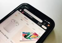"""""""小镇青年""""越来越爱买iPhone,苹果借天猫618加速下沉"""