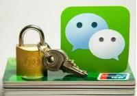 如今的微信是否安全?关闭这2个按钮,给自己的隐私上把锁