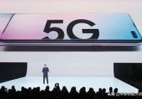 首款5G手机开卖,苹果销量暴增310%,小米性能排第一