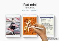 iPad mini 5 性价比绝了,果粉却因为iPhone XR才买它