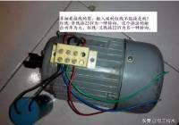 电工知识:万用表判断单相电机好坏的图解,7张图简单易懂