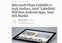 微软可折叠Surface估计明年发布 将支持安卓使用和5G