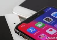 iPhone X無基帶無服務 二修機,拆開一看基帶都爆錫了,還能修嗎