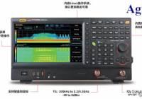 频谱分析仪的介绍及主要分类——Agitek分享