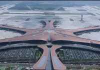 5G智慧出行有多爽?北京大兴国际机场现身说法