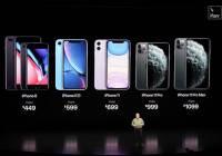 新 iPhone 怎么买又快又划算:天猫首发配送快,国行网络最齐全