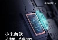 小米发布1亿像素手机CC9 Pro,小米电视5和方形小米手表同步上线