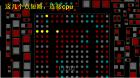 6代 拆硬盘 拆cpu 无法从dfu进入恢复模式