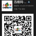 我的维修专用微信chinafix191686994,欢迎添加