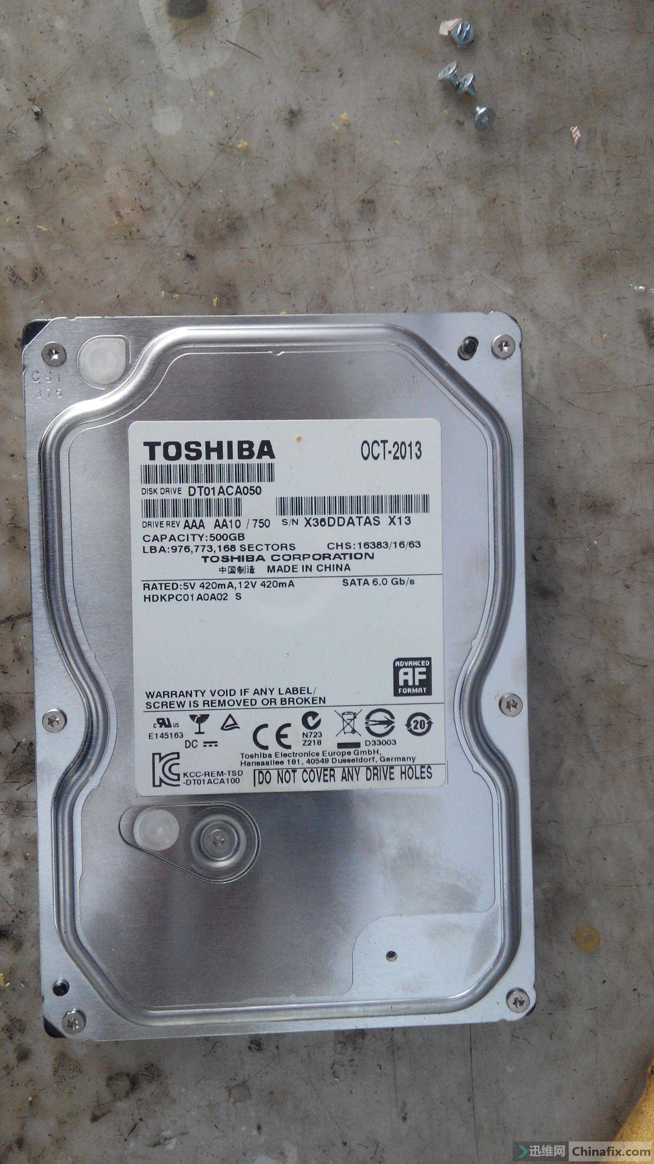 东芝硬盘驱动下载_求助,东芝500G硬盘电机驱动芯片型号-迅维网-维修论坛