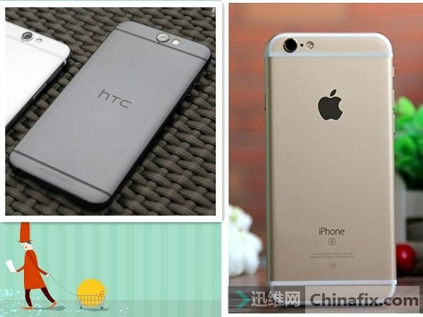 HTC A9和iPhone 6S到底有多像?
