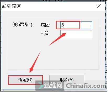 U盘提示格式化怎么办 图7