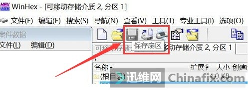 U盘提示格式化怎么办 图15