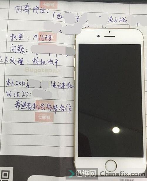 图1 iPhone6S进水不开机,50MA循环掉电维修