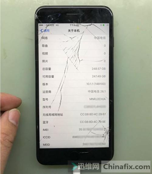 iPhone 7Plus 低内存升级全过程 图9