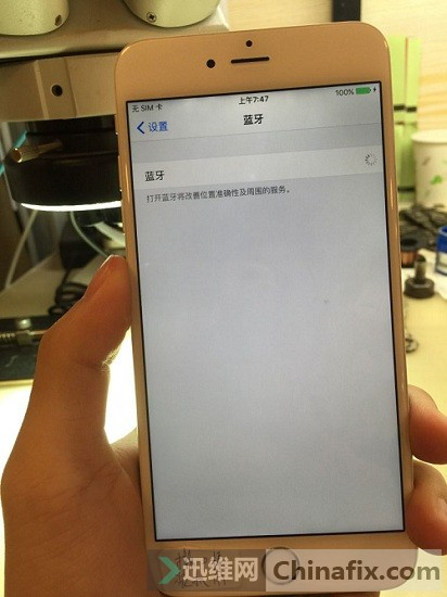 iPhone6 Plus无wifi、蓝牙维修 图2