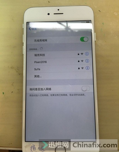 iPhone6 Plus无wifi、蓝牙维修 图8
