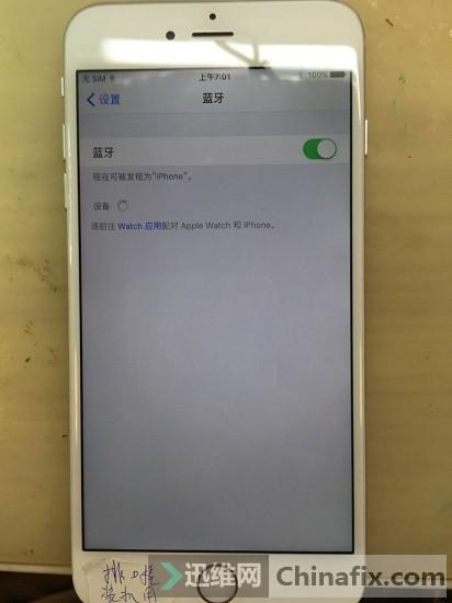 iPhone6 Plus无wifi、蓝牙维修 图9
