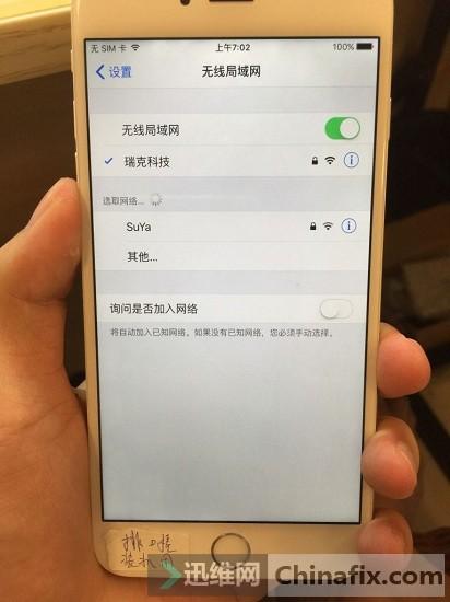 iPhone6 Plus无wifi、蓝牙维修 图10