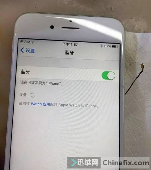 iPhone手机WiFi显示灰色无法打开 图3