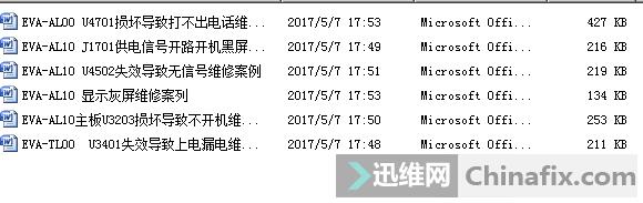 QQ图片20170507181308.png