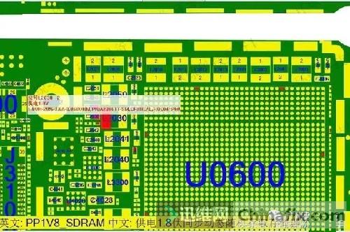 内存供电1.8V降压线圈虚焊